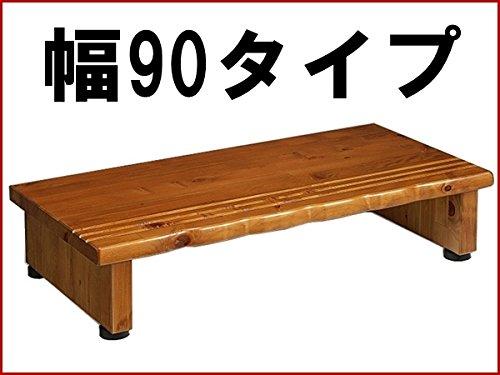 ヒノキ和風玄関台 幅90cm 檜 玄関 木製 国産 完成品 B01LE9GKI6