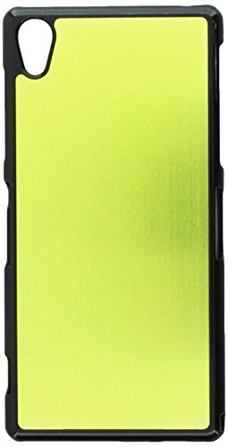 JUJEO Brushed Aluminum Alloy Skin Hard PC Case for Sony Xperia Z2/D6502/D6503/D6543 - Non-Retail Packaging - Green