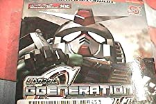 SD GUNDAM G GENERATION GATHER BEAT [Japanese Import] [WonderSwan] (japan import)