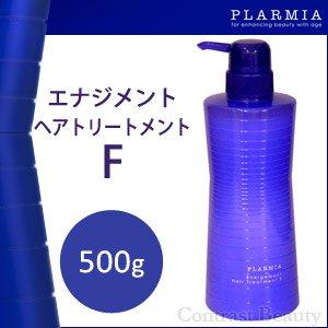 【X5個セット】 ミルボン プラーミア エナジメントヘアトリートメントF 500g 【軟毛ふんわりさせたい用】 Milbon PLARMIA B00KFPSD72