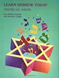Learn Hebrew Today: Alef-Bet for Adults (English and Hebrew Edition)