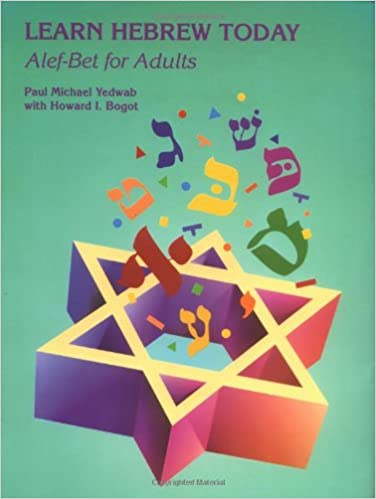 Workbook ay sound worksheets : Amazon.com: Learn Hebrew Today: Alef-Bet for Adults (9780807404836 ...