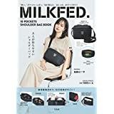 MILKFED. 10 POCKETS SHOULDER BAG BOOK