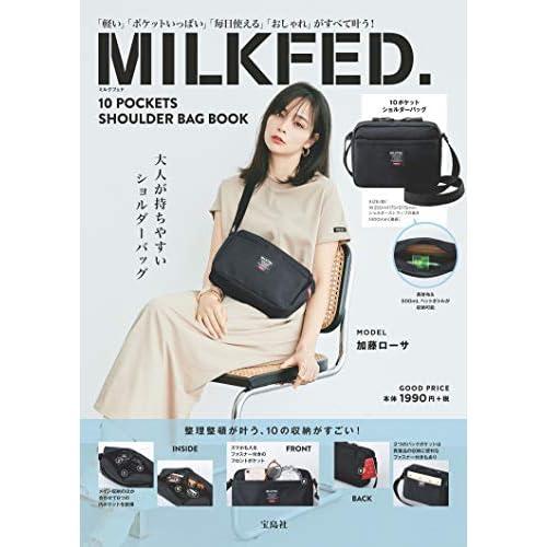 MILKFED. 10 POCKETS SHOULDER BAG BOOK 画像