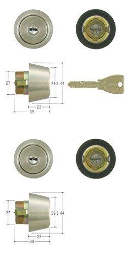 2個同一セットMIWA(美和ロック) PRシリンダー BHタイプ 鍵 交換 取替え TMCY-223 BH LD DZ B01I2GN1CM