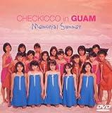 チェキッ娘 in GUAM [DVD]