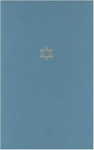 The Talmud of the Land of Israel: Yebamot v. 21: A Preliminary Translation and Explanation (Chicago Studies in the History of Judaism)