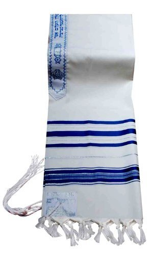 100% Wool Tallit Prayer Shawl in Blue and Silver Stripes Size 24