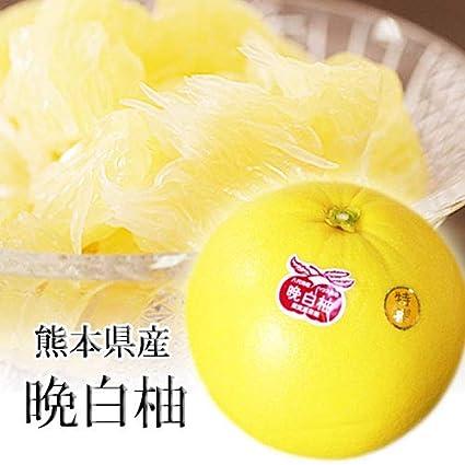 Amazon | 【 熊本県産 】 晩白柚...