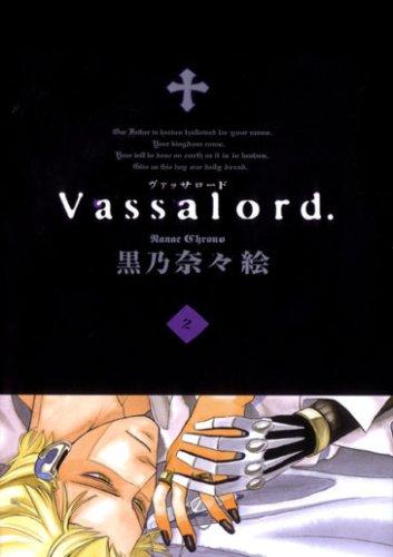 Vassalord.(2) (BLADE COMICS)