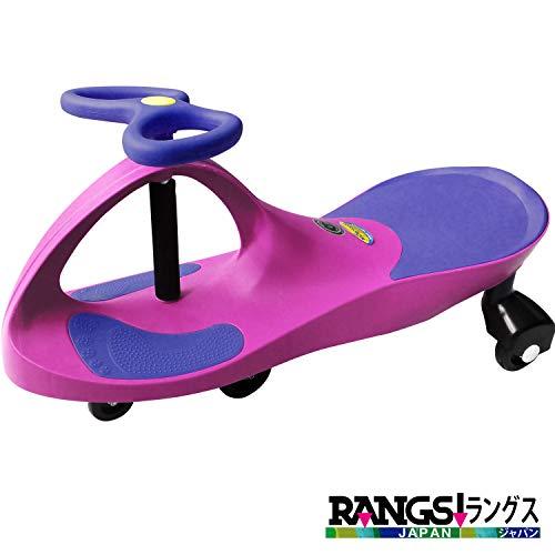 Japan Rangusu - Rangusu Japan (RANGS) plasma Car Pink Purple *AF27*