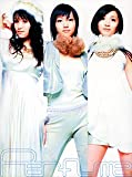 Perfume~Complete Best