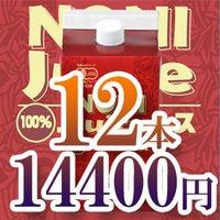 JAS認証オーガニッククック産ノニ原液12本まとめ買い B00HPSN624