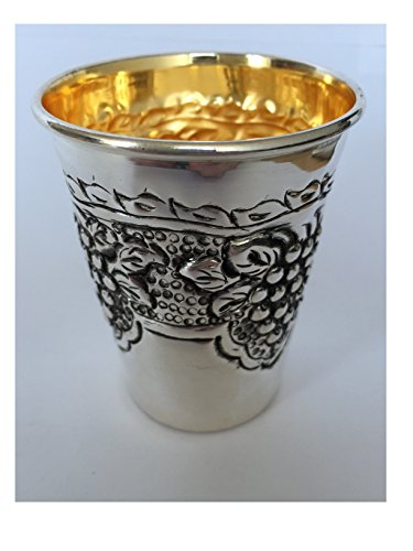 Alef Judaica Silverplated Shabbos Kiddush Cup Becher with Hanging Grapes Design