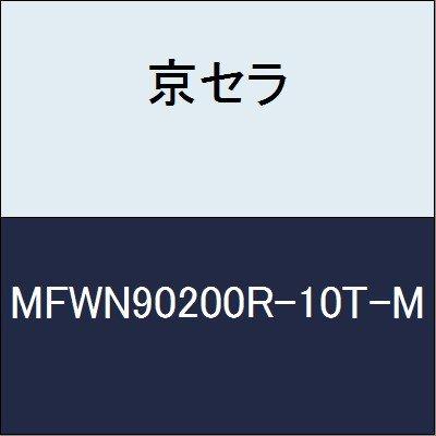 京セラ 切削工具 フェースミル MFWN90200R-10T-M  B079XXSS95