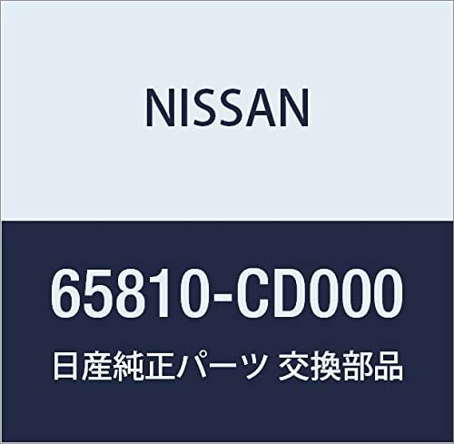 Genuine Nissan 65810-CD000 Hood Sealing Rubber