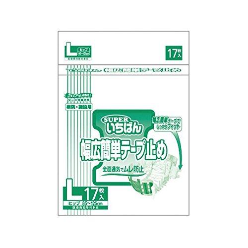 カミ商事 スーパーいちばん幅広簡単テープ止めL 4P B077QDSNN4
