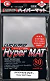 KMC Sleeves HM1515 Deck Protectors Hyper Matte