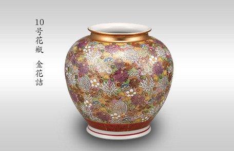 【九谷焼】10号花瓶 金花詰 K5-1343 B07DPSFHSQ