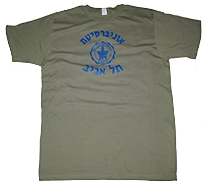 Got-Tee - Tel Aviv University Hebrew Israel T-Shirt L Olive Green