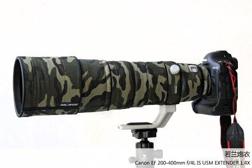 RolanPro カノン レンズ保護カバー Canon EF 200-400mm f/4L IS USM用 迷彩レンズ コート [並行輸入品]  色の番号:#15 B012SABWW4