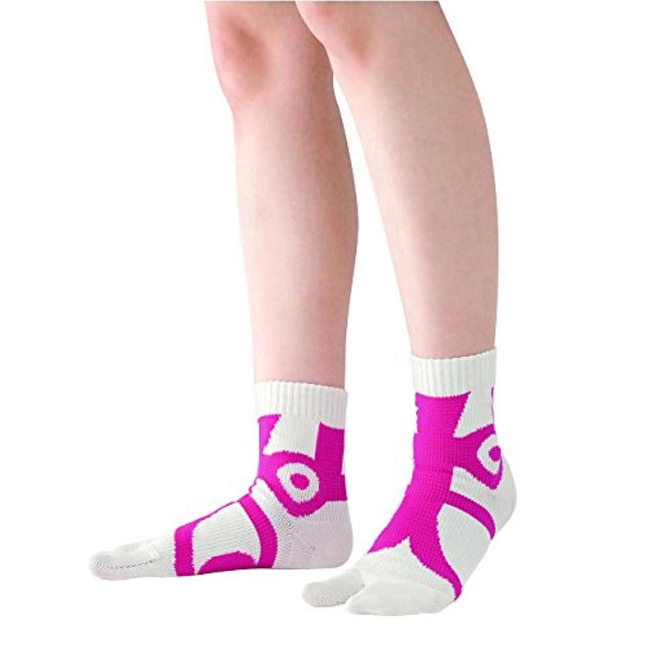 区別チャーム二週間快歩テーピング靴下 ホワイト×ピンク