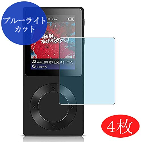 【4 Pack】 Synvy Anti Blue Light Screen Protector for AGPTEK Rocker Digital Audio Player Anti Glare Screen Film Protective Protectors [Not Tempered Glass]