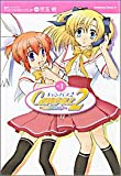 Sketch ~ (1) of Canvas2 ~ rainbow colors (Kadokawa Comics Ace A) (2005) ISBN: 4047137537 [Japanese Import]