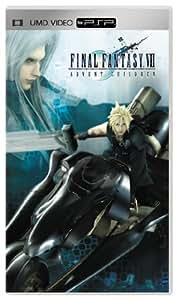 Final Fantasy VII - Advent Children [UMD for PSP]