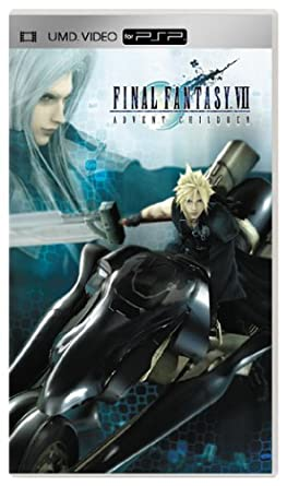 Crisis core: final fantasy vii (europe) psp iso nicerom. Com.