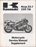 1990 KAWASAKI MOTORCYCLE NINJA ZX-7, ZXR 750 SERVICE MANUAL SUPPLEMENT (700)