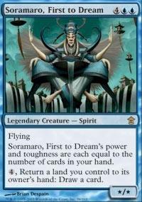 Magic: the Gathering - Soramaro, First to Dream - Saviors of Kamigawa