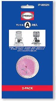 PRIMUS (Primus) IP-8052N mantle A 2 pieces [Japan Genuine]