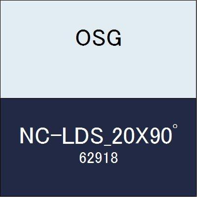 OSG NCリーディングドリル NC-LDS_20X90゚ 商品番号 62918