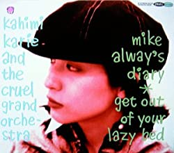 Mike Always Diary