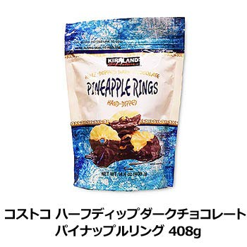 Kirkland Signature Half-Dipped Dark Chocolate Pineapple -