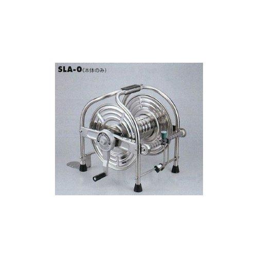 ステンレスホースリール 本体のみ SLA-0【メーカー取寄品】   B079FNXN64