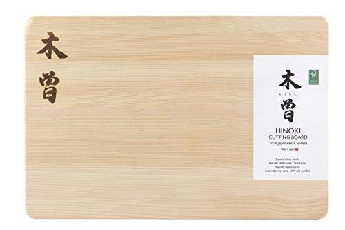 (Small Hinoki Cutting Board, FSC Certified Japanese Cypress - 14 x 9 x 1 Inch)