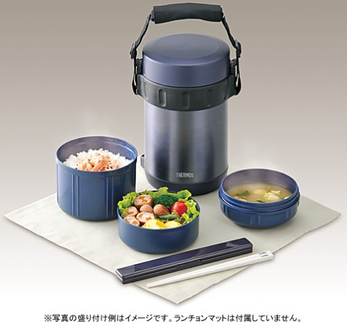 Thermos Stainless Lunch Jar JBA-2001 (japan import) by Thermos