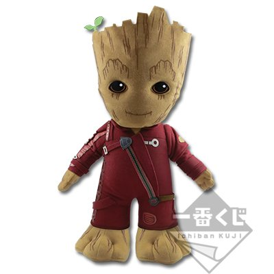 Most betting guardians of Galaxy remix last Prize Groot plush