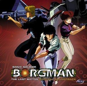 Sonic Soldier Borgman: Last Battle by Sonic Soldier Borgman-Last Battle (2003-12-09)