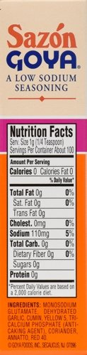 Goya Foods Sazon Coriander & Annatto Low Sodium, 3.52 Ounce (Pack of 18) by Goya (Image #5)