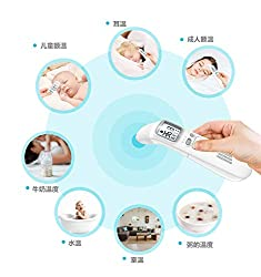 P&F HIGH QUALITY PRODUCTS Infrared Thermometer Baby Infrared Thermometer Forehead Thermometer Ear Thermometer Infrared Temperature Measurement