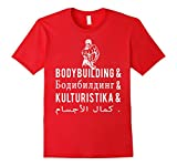 Say Bodybuilding in Many Languages T-Shirt Small Red