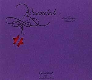 Adramelech: Book of Angels 22