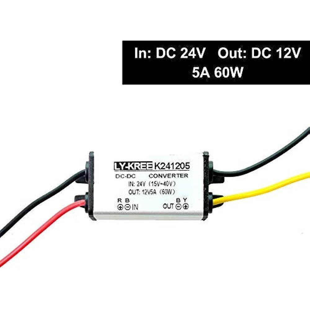 Truck DC 24v to 12v Step Down Converter Reducer Regulator 2A 24W Power Supply