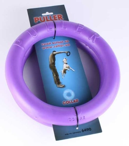 2 Puller Mini Interactive Dog Toy 7.5″ Rings, Purple, for Small Breed Dogs For Sale