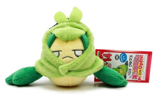 Banpresto My Pokemon Collection Best Wishes Mini Plush - 47813 - 3