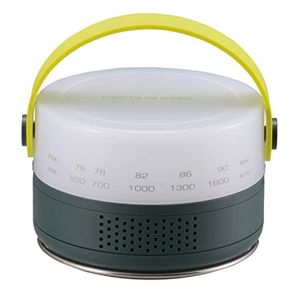 [해외] 캡틴스태그 방재 라디오 LED 랜턴 UK-4062