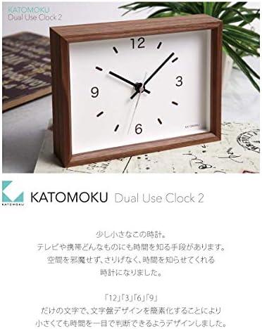 [スポンサー プロダクト]KATOMOKU Dual use clock 2 置き時計 掛け時計 スイープ(連続秒針) km-53B ブラウン ウォールナット 220×170×50mm